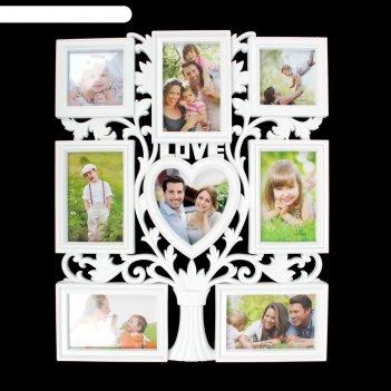 Фоторамка дерево счастья на 8 фото 10х15 см, 12х12 см, 10х10 см, белая