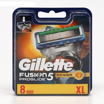 Сменные кассеты для бритья gillette fusion proglide power, 8 шт.