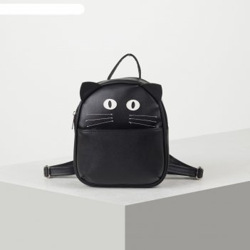 Рюкзак молодежный devente 24*21*8 дев экокожа мат black cat, чёрный 703200