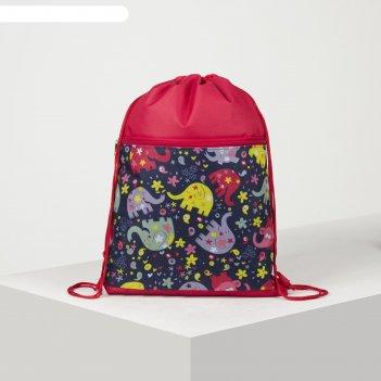 7926 п600/д сумка-мешок для обуви 34*1*45, н/карман на молнии, красный/ сл
