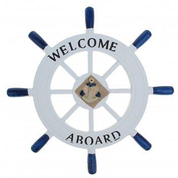 Штурвал интерьерный welcome on.board, бело-синий 40x40x2 см