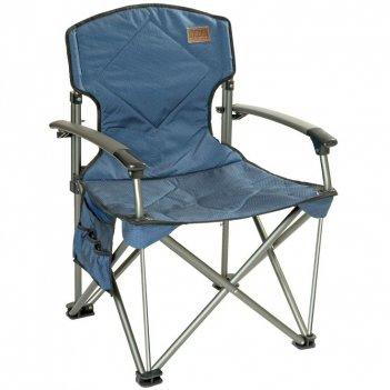 Складное кресло dreamer chair blue