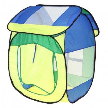 Игровая палатка домик, разноцветная