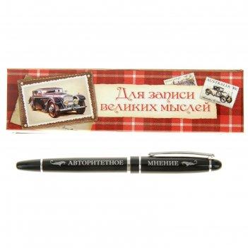 серебряные подарочные ручки