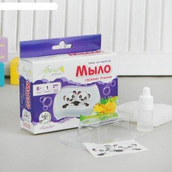 Мыло своими руками с картинкой панды