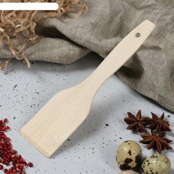 Лопатка кухонная славянская, массив бука, 20 см