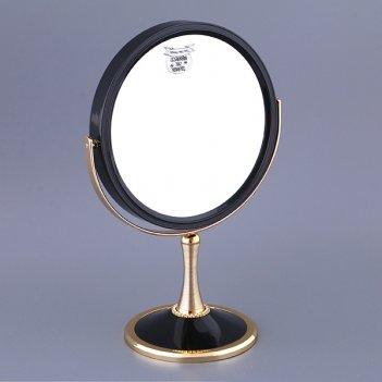 Зеркало настольное со стразами диаметр=20 см.высот...код