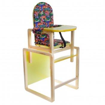 Стульчик для кормления джунгли, трансформируется в стол и стул, цвет зелен