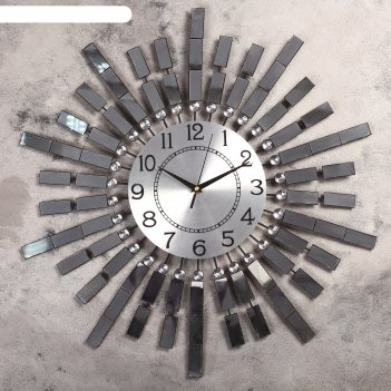 Часы настенные зеркальные лучики, d=60 см