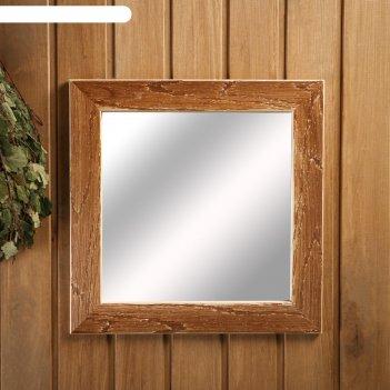 Зеркало настенное старина для бани, 38x38 см