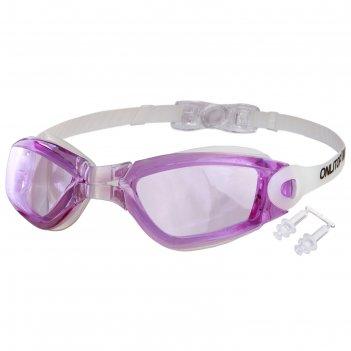 Очки для плавания + беруши, взрослые, цвета микс