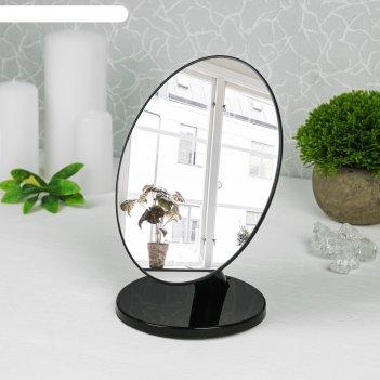 Зеркало на ножке, зеркальная поверхность — 14,3 x 18,5 см цвет чёрный