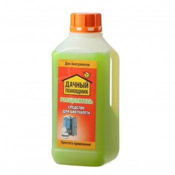 Жидкость для биотуалета нижнего бака, расщепитель, 1 л, «дачный помощник»
