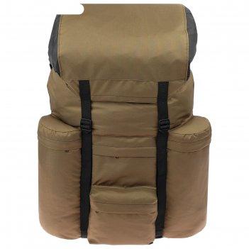 Рюкзак «тип-20» 130 л, цвет микс