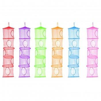 Корзина для игрушек подвесная сетка, 5 отделений, цвета микс