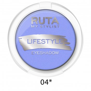 Тени для век ruta lifestyle, тон 04, светлый сапфир