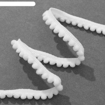 Тесьма декоративная «шарики», 12 мм, 10±1 м, цвет белый