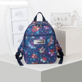 Рюкзак молодёжный, отдел на молнии, наружный карман, цвет синий