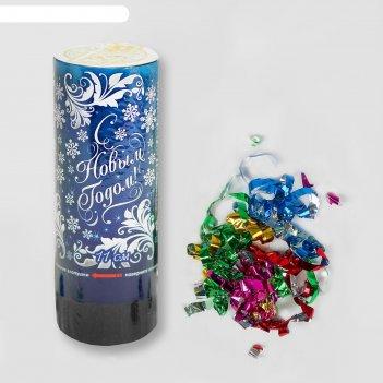 Хлопушка поворотная с новым годом!, 11 см, конфетти + фольга серпантин