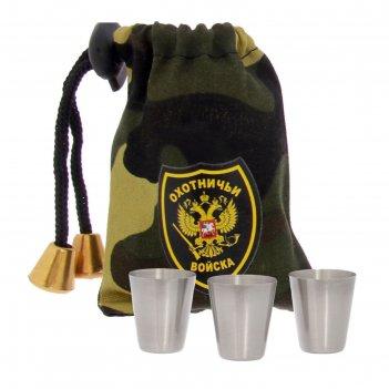 Набор стопок в мешке охотничьи войска, 30 мл, 3 шт.