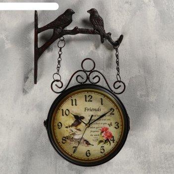 Часы настенные двойные, серия: садовые, две птички, d=17 см