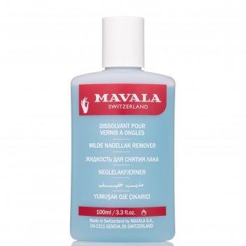 Жидкость для снятия лака mavala, голубая, 100 мл