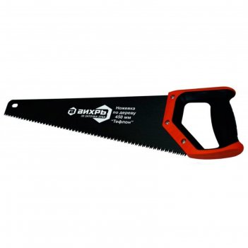 Ножовка по дереву вихрь 73/2/4/9, 450 мм, тефлон, 3d заточка, 2к рукоятка