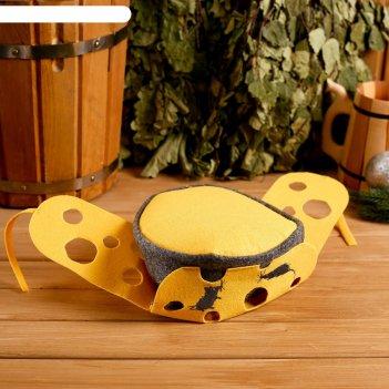 Колпак для бани  шапка - ушанка сыр, экофетр