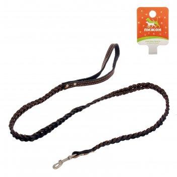 Поводок кожаный плетеный коса, 125 х 1,1 см