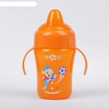 Поильник детский с мягким носиком, 240 мл, от 5 мес., цвет оранжевый