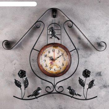 Часы настенные, серия: интерьер, французская вилла, d=19 см