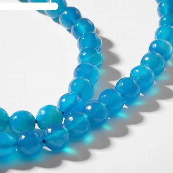 Бусины на нити шар №8 гранёный агат синий (47 бусин, ±37см)