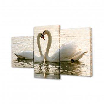 Картина модульная на холсте пара лебедей 55*94см