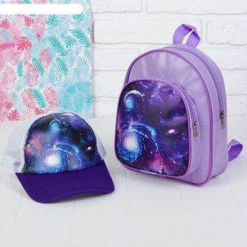 Рюкзак, кепка 54-58 см космос