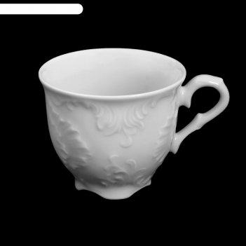 Чашка кофейная 100 мл