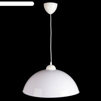 Люстра подвес сафари 2 1 лампа 40w e27 белый