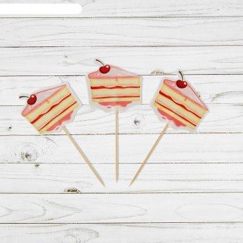 Пика для канапе тортик с ягодкой, набор 24 шт.