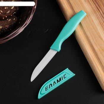 Нож кухонный керамический «керамик» лезвие 7,5 см, цвет микс