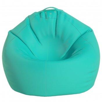 Кресло-мешок малыш, ткань нейлон, цвет бирюзовый