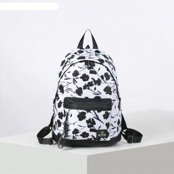 Рюкзак школьный kite 910 40*29.5*15 дев сity, чёрный/белый k20-910m-3