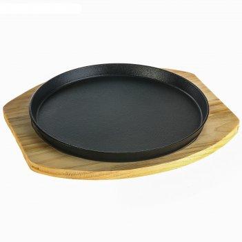 Сковорода чугунная 26 см круг на подставке