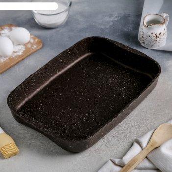 Противень 36.5x26x5.5 см, антипригарное покрытие, цвет кофейный мрамор