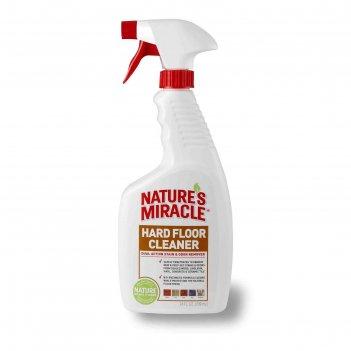 Спрей для пола уничтожитель пятен и запахов 8in1 nm hard floor cleaner, 71