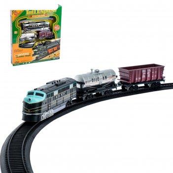 Железная дорога экспресс, 2 вагона, длина пути 360 см, со светом, работает