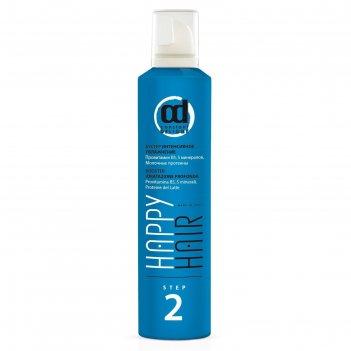 Бустер для интенсивного увлажнения constant delight step 2 happy hair, 250