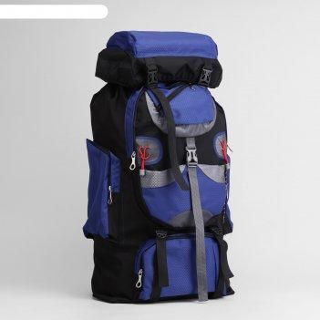 Рюкзак туристический, отдел на шнурке, 7 наружных карманов, усиленная спин