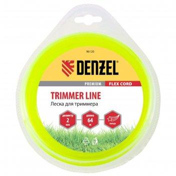 Леска для триммера denzel 96120, 2 мм х 64 м, звезда