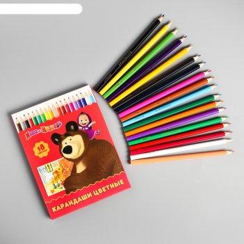 Карандаши цветные, 18 цветов, маша и медведь