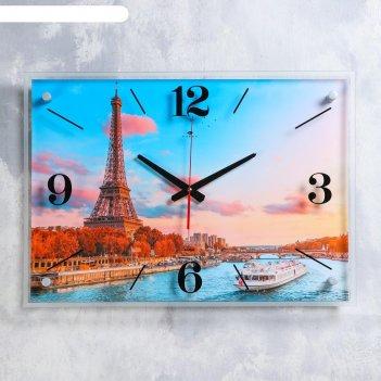 Часы настенные увидеть париж 40х56 см, плавный ход