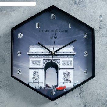Часы настенные, серия: город, триумфальная арка, шестиугольные, 34х39 см
